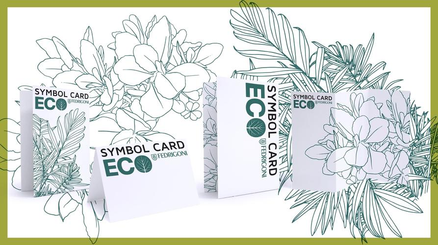 Symbol Card ECO Edition